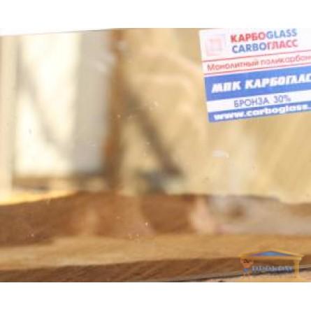 Изображение Поликарбонат монолитный 2,05*3,05 м 3 мм бронза  купить в procom.ua - изображение 1