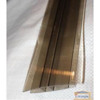 Изображение Профиль соединительный для поликарбоната (6 м) 10 мм бронза