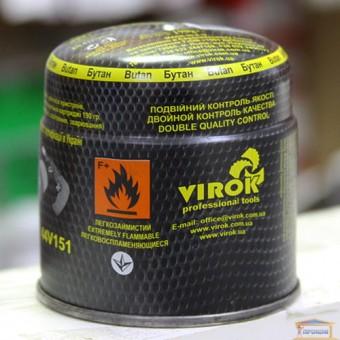 Изображение Баллон газовый VIROK одноразовый.44V151
