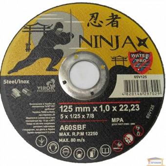 Изображение Диск отрезной по металлу 125*1,0 NINJA 65V125 купить в procom.ua