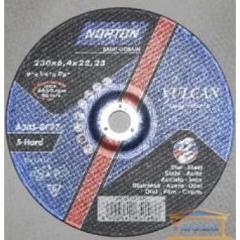 Изображение Диск шлифовальный 230/6,4 Norton A30S купить в procom.ua