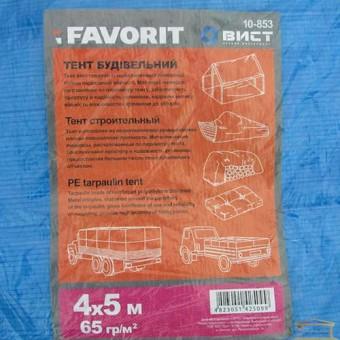 Изображение Тент строительный 65г/м.кв 4*5м 10-853