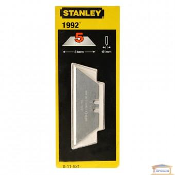 Изображение Лезвия для ножей трапеция STANLEY 0-11-921