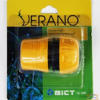 Изображение Коннектор пластиковый QUICK LOCK 3/4 VERANO 72-109