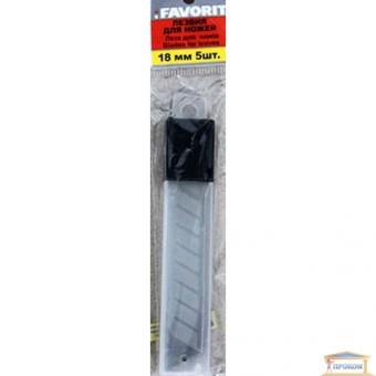 Изображение Лезвия для ножа 18мм 5 шт (13-793)
