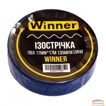 Изображение Изолента 0,13мм*17мм*17м синяя WINNER