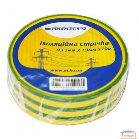 Изображение Лента изоляционная 0,13мм*19мм*10м желто-зеленая АСКО купить в procom.ua - изображение 1