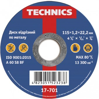 Изображение Диск отрезной по металлу 115*1,2*22 Technics 17-701 купить в procom.ua