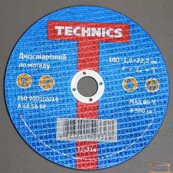 Изображение Диск отрезной по металлу 180*1,6*22 Technics 17-714 купить в procom.ua