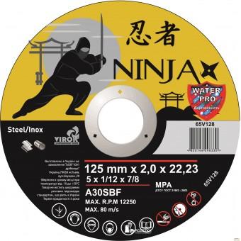 Изображение Диск отрезной по металлу 125*2,0 NINJA 65V128 купить в procom.ua