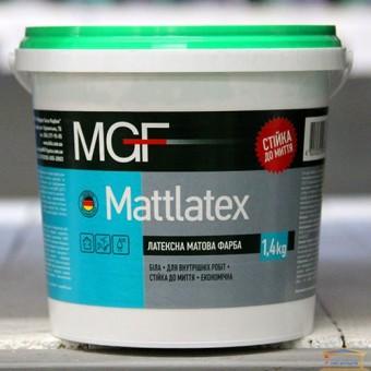 Изображение Краска латексная M100 MGF  1л купить в procom.ua