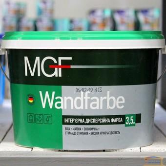 Изображение Краска водоэмульсионная матовая  М-1а  MGF 2.5 л купить в procom.ua