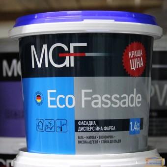 Изображение Краска фасадная эко M-690  MGF 1,0л купить в procom.ua