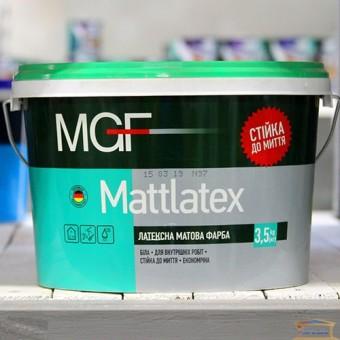Изображение Краска латексная M100 MGF  2,5л купить в procom.ua