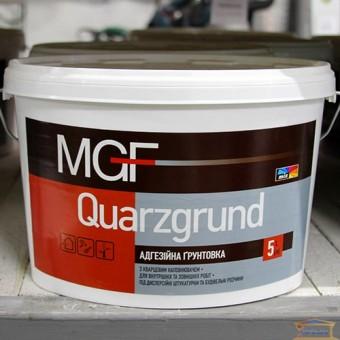 Изображение Кварцгрунт MGF М-815 5л купить в procom.ua