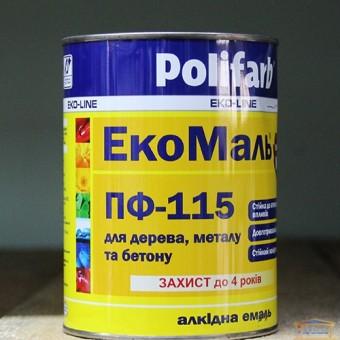 Изображение ЭкоМаль ПФ-115 белая 0,9кг купить в procom.ua