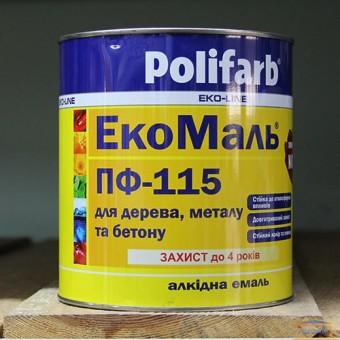 Изображение ЭкоМаль ПФ-115 черная 2,7кг купить в procom.ua