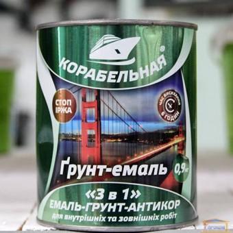 Изображение Краска-грунт 3 в 1 Корабельная 0,9 кг черная купить в procom.ua
