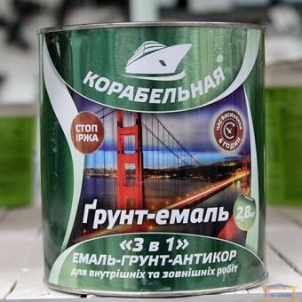 Изображение Краска-грунт 3 в 1 Корабельная 2,8 кг красная купить в procom.ua