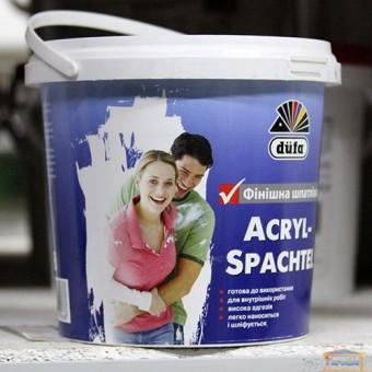 Изображение Шпатлевка Акрил шпатель 1,5кг(Spachtel) купить в procom.ua