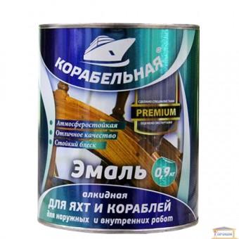 Изображение Эмаль Корабельная ПФ-167 черная 0,9кг купить в procom.ua