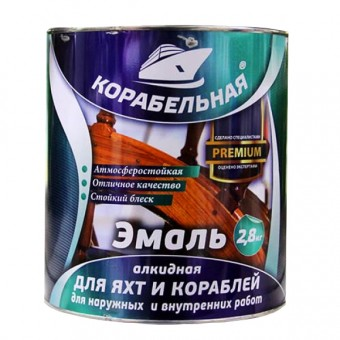 Изображение Эмаль Корабельная ПФ-167 ярко-голубая 2,8кг купить в procom.ua