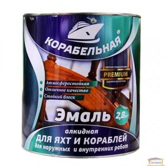 Изображение Эмаль Корабельная ПФ-167 черная 2,8кг купить в procom.ua