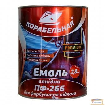 Изображение Эмаль Корабельная ПФ-266 красно-коричневая 2,8 кг купить в procom.ua