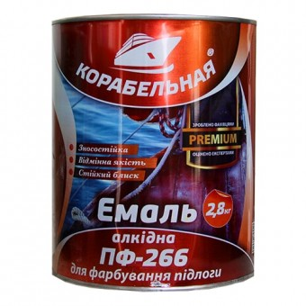 Изображение Эмаль Корабельная ПФ-266 желто-коричневая 2,8кг купить в procom.ua