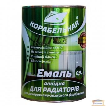 Изображение Эмаль для радиаторов алкидная 0,9 кг Корабельная купить в procom.ua