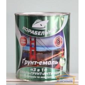 Изображение Грунт-краска 3в1 Корабельная 2,2кг графит купить в procom.ua