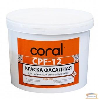 Изображение Краска фасадная Coral CPF-12 10л купить в procom.ua