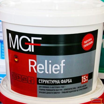 Изображение Краска структурная MGF Relief 15кг купить в procom.ua - изображение 1