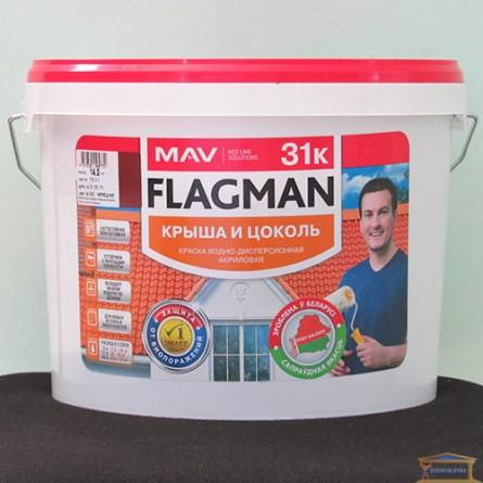 Изображение Краска ВД-АК-1031к FLAGMAN 31к вишнёвая крыша и цоколь 11л  купить в procom.ua - изображение 1