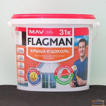 Изображение Краска ВД-АК-1031к FLAGMAN 31к вишнёвая крыша и цоколь 5,0л  купить в procom.ua - изображение 1