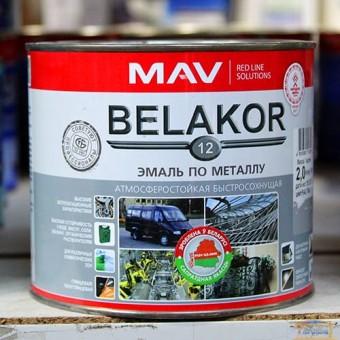 Изображение Эмаль BELAKOR 12 по металлу RAL 6001 зелёная 2,4л