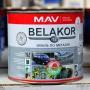 Изображение Эмаль BELAKOR 12 по металлу RAL 9004 чёрная 2,4л купить в procom.ua - изображение 3