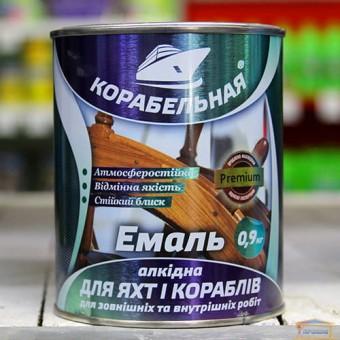 Изображение Эмаль Корабельная ПФ-167 серебристая 0,7кг купить в procom.ua