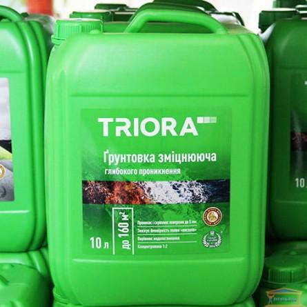 Изображение Грунтовка глубок проникн укрепл. Триора 10л купить в procom.ua - изображение 1