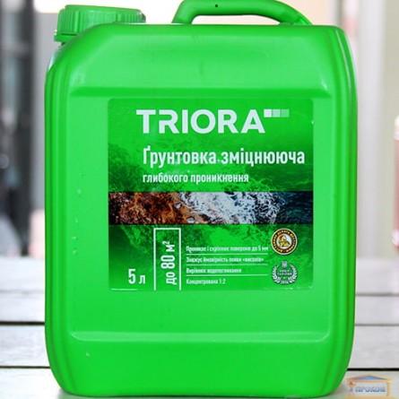 Изображение Грунтовка глубок проникн укрепл. Триора 5л купить в procom.ua - изображение 1
