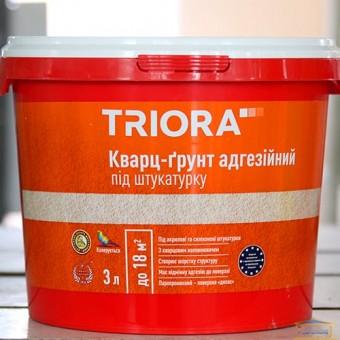 Изображение Грунтовка Триора кварцевая 3л купить в procom.ua