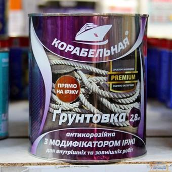 Изображение Грунт Корабельный премиум красно-коричневый 2,8 купить в procom.ua