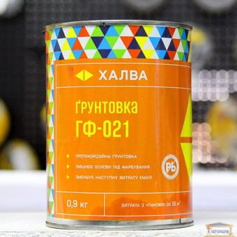 Изображение Грунтовка ГФ-021 красно-коричневая 0,9кг Халва купить в procom.ua