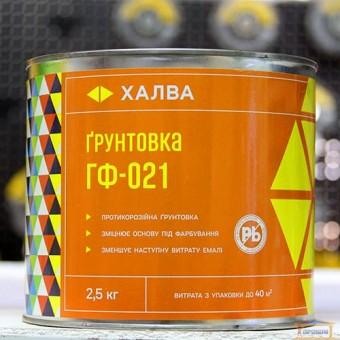 Изображение Грунтовка ГФ-021 серая 2,5кг Халва купить в procom.ua