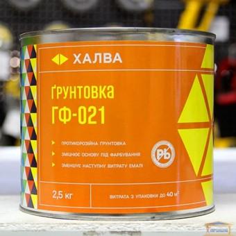 Изображение Грунтовка ГФ-021 красно-коричневая 2,5кг Халва купить в procom.ua