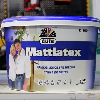 Изображение Краска латексная матовая D100  DUFA  5л купить в procom.ua