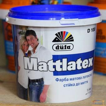 Изображение Краска латексная стойкая к мытью Dufa Mattlatex D100 1 л купить в procom.ua