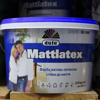 Изображение Краска латексная стойкая к мытью Dufa Mattlatex D100 2,5 л купить в procom.ua