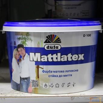 Изображение Краска латексная матовая D100  DUFA 10л купить в procom.ua