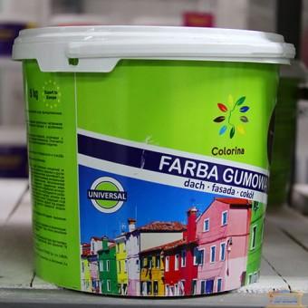 Изображение Краска резиновая ярко-голубая RAL 5015 COLORINA 3,6кг купить в procom.ua